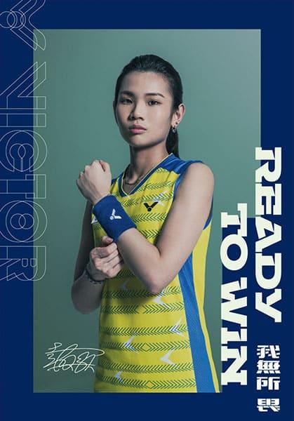 Victor2019Q1_TC_Athlete Poster_TAI TZU YING-3