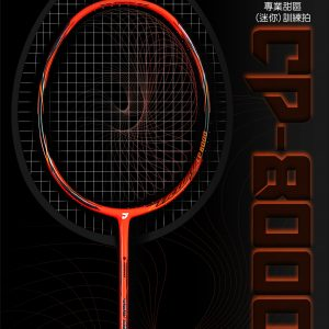 Jnice久奈司 CP-8000 甜心訓練拍 羽球拍