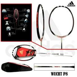 Adidas愛迪達Wucht P8 Raw White 3U G5